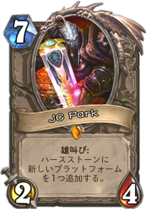 jc_park