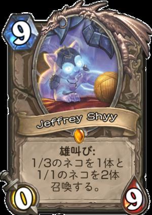 jeffrey_shyy