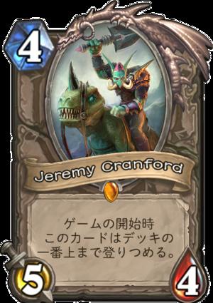 jeremy_cranford