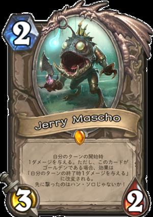 jerry_mascho