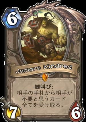 jomaro_kindred