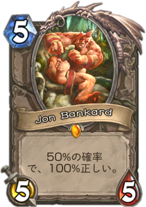 jon_bankard