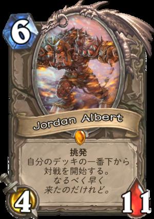 jordan_albert