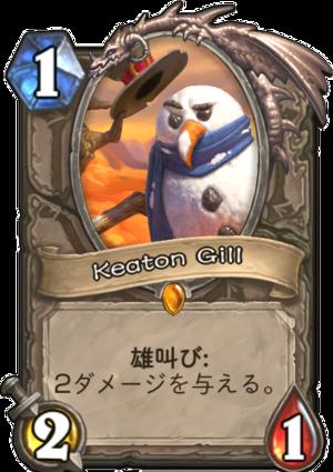 keaton_gill