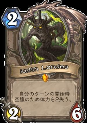keith_landes