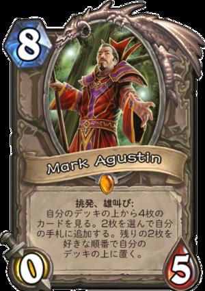 mark_agustin