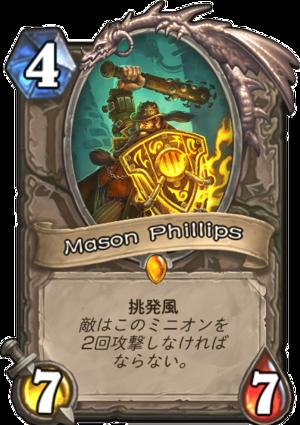 mason_phillips