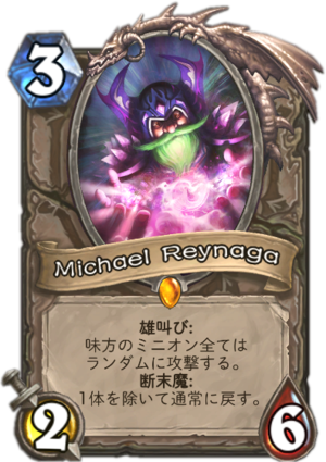 michael_reynaga
