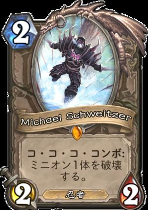 michael_scheritzer
