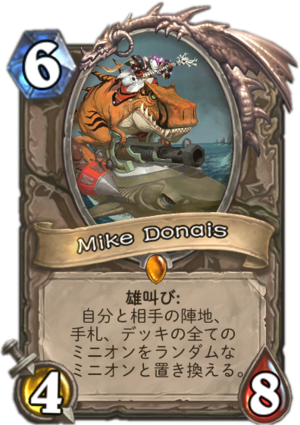 mike_donais