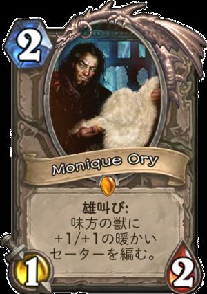 monique_ory
