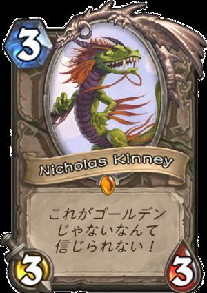 nicholas_kinney