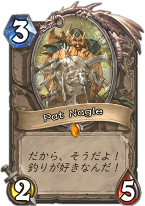 pat_nagle