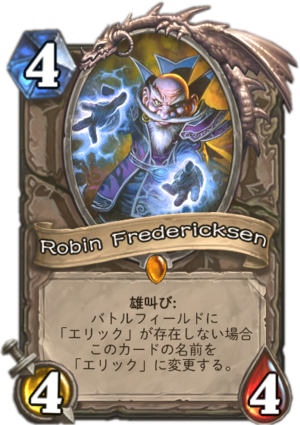 robin_fredericksen