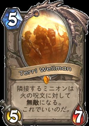 terri_wellman