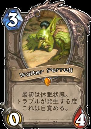walter_ferrell