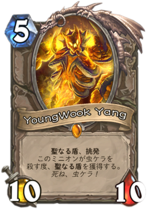 youngwook_yang