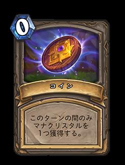 記念コイン2