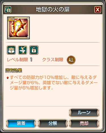 2020_1202_1