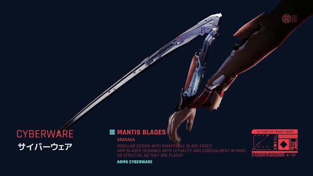 MANTIS BLADES