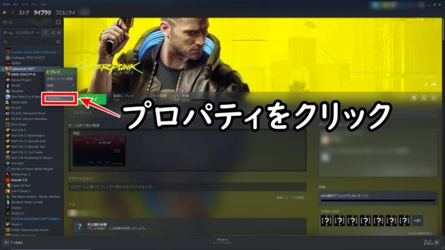 Desktop Screenshot 2020.12.10 - 11.03.10.57