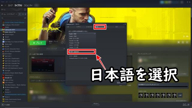 Desktop Screenshot 2020.12.10 - 11.03.18.87