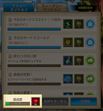 復帰勇者のジャンピング指令5