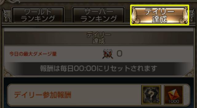 2021_0119_6