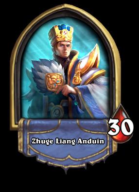 Zhuge_Liang_Anduin