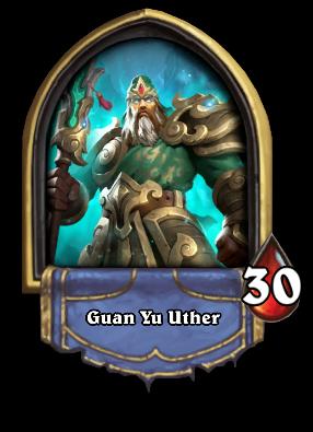 Guan_Yu_Uther