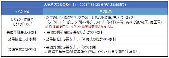210305_イベント_06