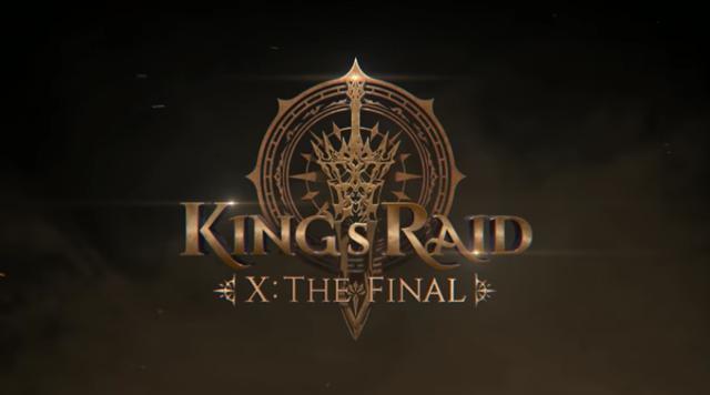 0511_X:The Final
