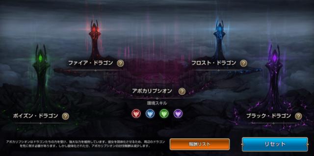 2021_0907_神罰レイド