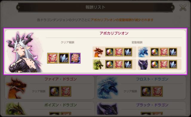 2021_0914_神罰レイド4