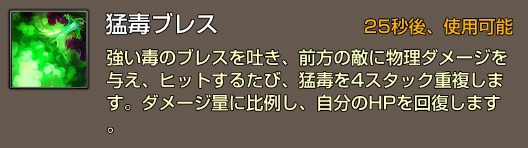 神罰PDスキル2