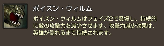 神罰PDスキル5