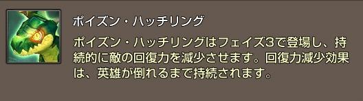 神罰PDスキル6