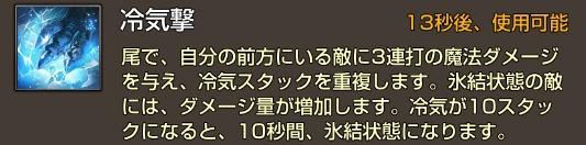 神罰IDスキル1