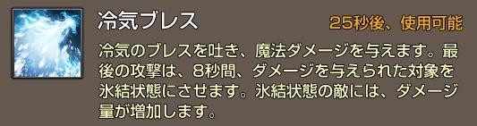 神罰IDスキル2