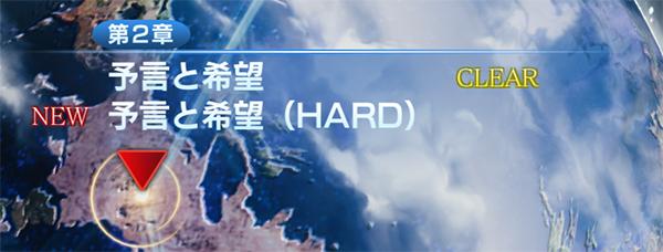 第2章HARD