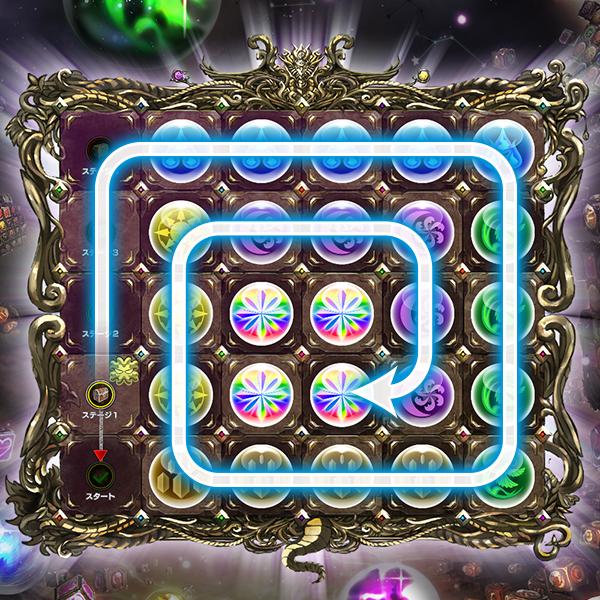 パズドラ:ゼウス最終決戦!」