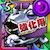 /theme/famitsu/monstergear/images/icon/5/kerokenti-hu.jpg